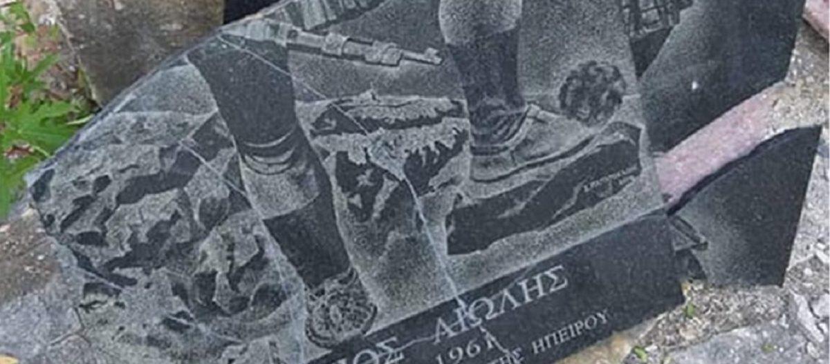 Ανατίναξαν το μνημείο του Θύμιου Λιώλη στην Αλβανία – ΥΠΕΞ προς Τίρανα: «Να βρεθούν άμεσα οι δράστες»