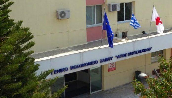 Προσαγωγές στην Σάμο για ψευδείς ιατρικές γνωματεύσεις υπέρ αιτούντων ασύλου