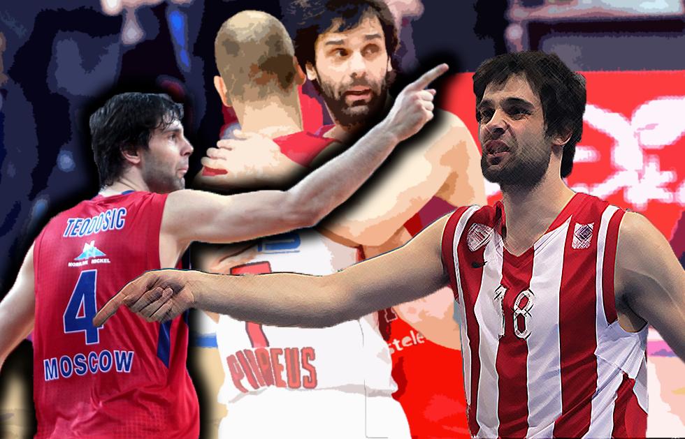 Τεόντοσιτς, το καλύτερο και για τους δύο!