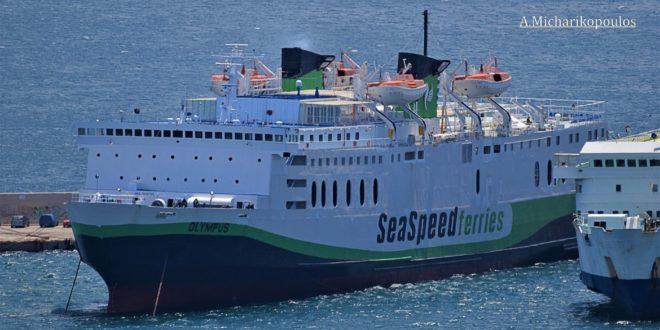 Ρέθυμνο-Πειραιάς: Όλα όσα πρέπει να ξέρετε για το πλοίο OLYMPUS | Τιμές εισιτηρίων, δρομολόγια, ώρες αναχώρησης