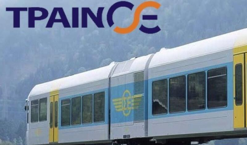 Επενδύσεις 200 εκατ. ευρώ σε νέα τρένα από την ΤΡΑΙΝΟΣΕ