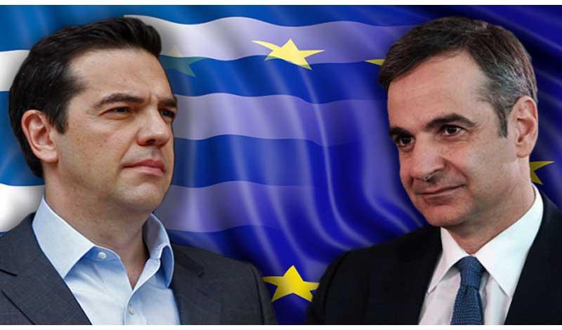 Δημοσκόπηση Marc: Η ΝΔ με ποσοστό 35,7%, έναντι 24,7% του ΣΥΡΙΖΑ,