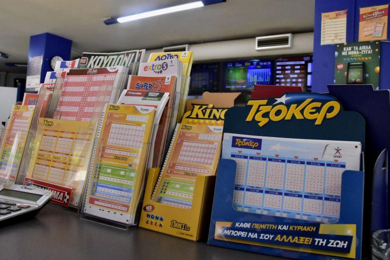 Τζόκερ: Ενας υπερτυχερός κερδίζει 6,8 εκατ. ευρώ!