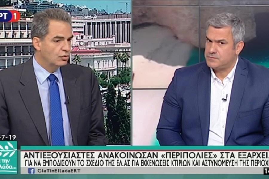 Σεισμός στην Αθήνα: Πώς αντέδρασαν στην ΕΡΤ τη στιγμή που χτύπησε ο εγκέλαδος (video)