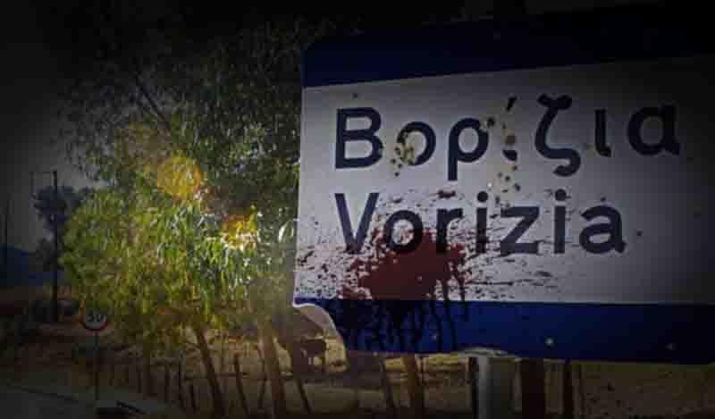 Χρειάστηκε να επέμβει ο στρατός: Η παρανοϊκή κρητική βεντέτα που ξεκλήρισε ένα ολόκληρο χωριό