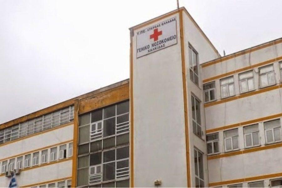 Χαλκίδα: Σοκ με κορίτσι 1,5 ετών που μεταφέρθηκε νεκρό στο νοσοκομείο