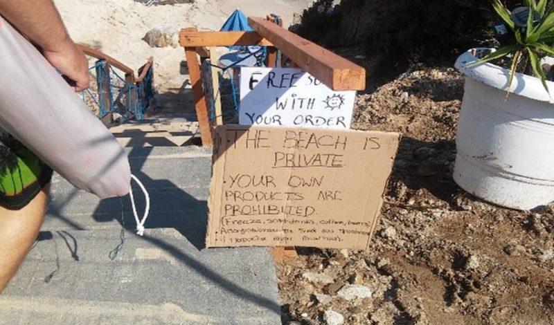 Σάλος στη Χαλκιδική με την «πριβέ» παραλία στις Καβουρότρυπες