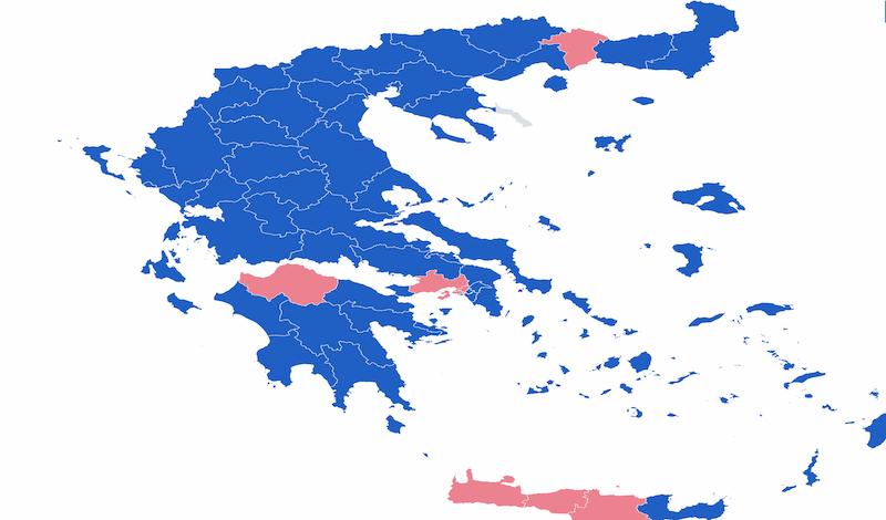 Η Ελλάδα σήμερα βάφεται γαλάζια!