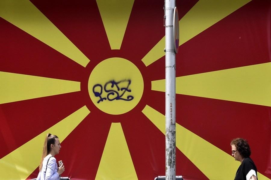 Τέλος για τη Βόρεια Μακεδονία ο Ήλιος της Βεργίνας – Σε ισχύ η απαγόρευση που προβλέπουν οι «Πρέσπες»