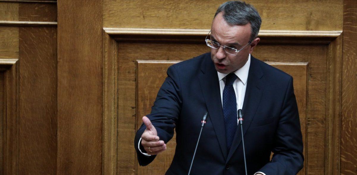 Χρήστος Σταϊκούρας: Προτεραιότητα της κυβέρνησης η φορολογική μεταρρύθμιση