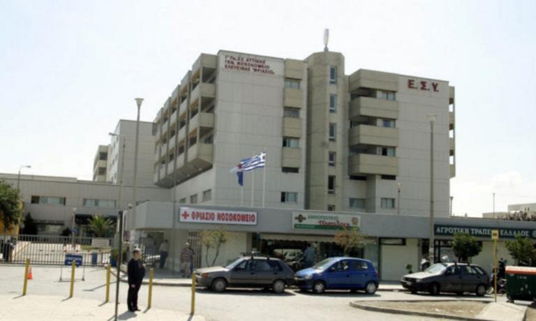 Θριάσιο: 'Αγριος καυγάς στην Ψυχιατρική Κλινική όταν γιατρός ζήτησε από αστυνομικούς να μην οπλοφορούν