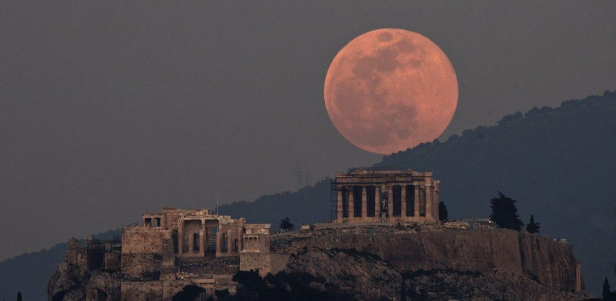 Πανσέληνος Αυγούστου: Απόψε το ολόγιομο φεγγάρι – Όλες οι εκδηλώσεις