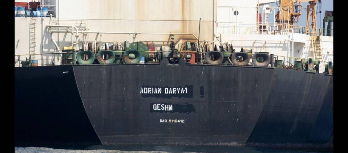 Οι ΗΠΑ ετοιμάζονται για κατάληψη του ιρανικού τάνκερ – Γ.Κουμουτσάκος: «Να πάει στην Τουρκία – Τέλος η Ελλάδα» (upd)