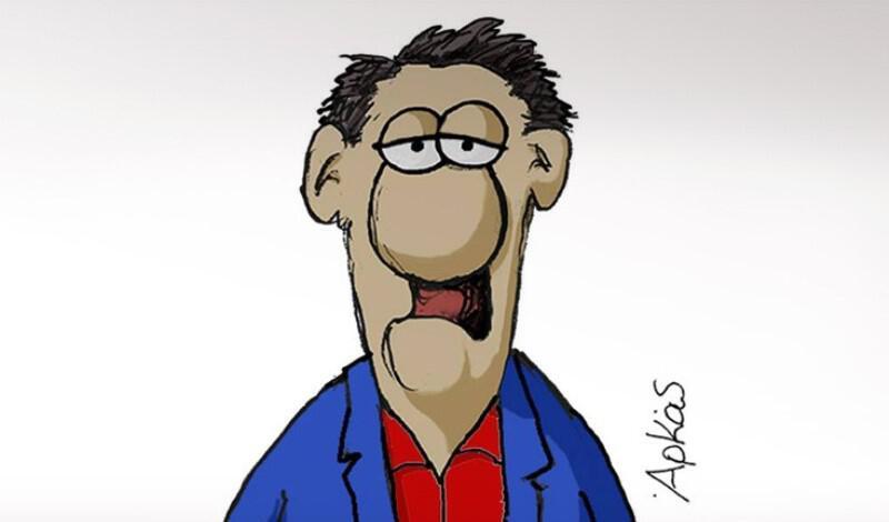 «Επος» το νέο σκίτσο του Αρκά για τη φορολογία