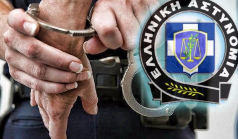 Συνελήφθη νεαρός που δάγκωσε αστυνομικό στο πόδι