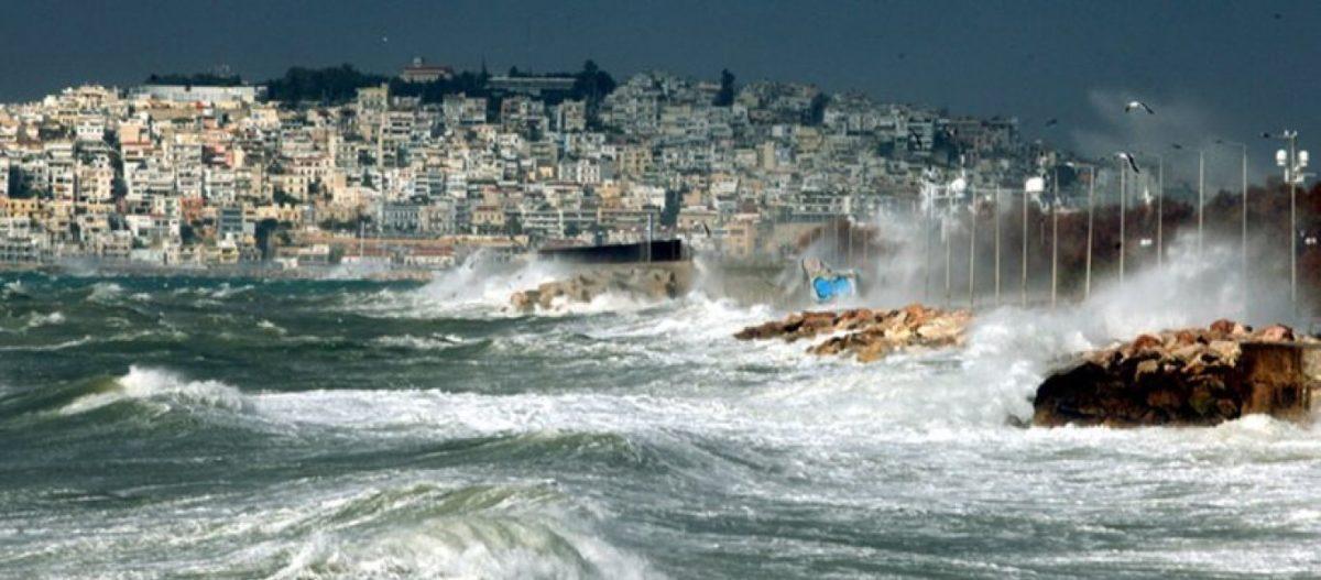 Προσοχή: Προειδοποίηση για θυελλώδεις ανέμους στο Αιγαίο – Ποιες περιοχές θα αντιμετωπίσουν σοβαρό πρόβλημα (χάρτες)