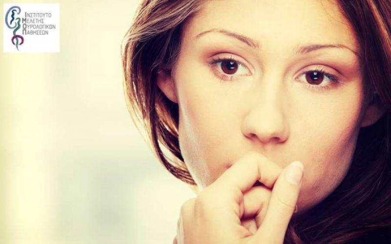 Τα 8 ουρολογικά συμπτώματα που δεν πρέπει να αγνοήσετε