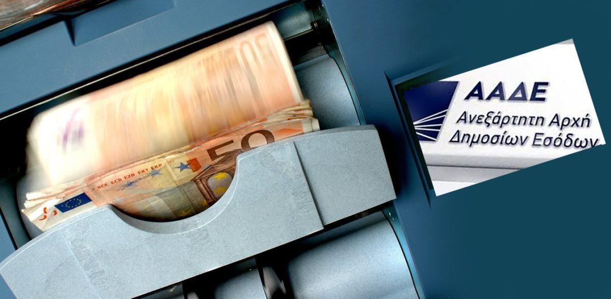 120 δόσεις: Ποιους συμφέρει να επανυπολογίσουν τα χρέη τους