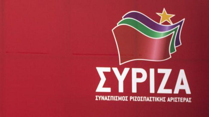 ΣΥΡΙΖΑ: «Αυτή είναι η συμφωνία των Πρεσπών»