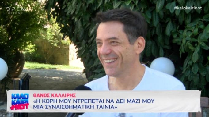 Το ποσοστό των Ελληνίδων που απιστούν θα σε ξαφνιάσει