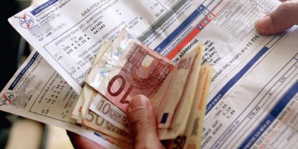 Τηλεφωνική πληρωμή λογαριασμών της ΔΕΗ στο 11770
