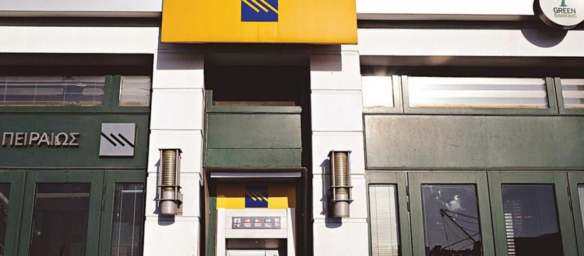 «Επεσε»- και πάλι- το αυτόματο σύστημα συναλλαγών της Τράπεζας Πειραιώς