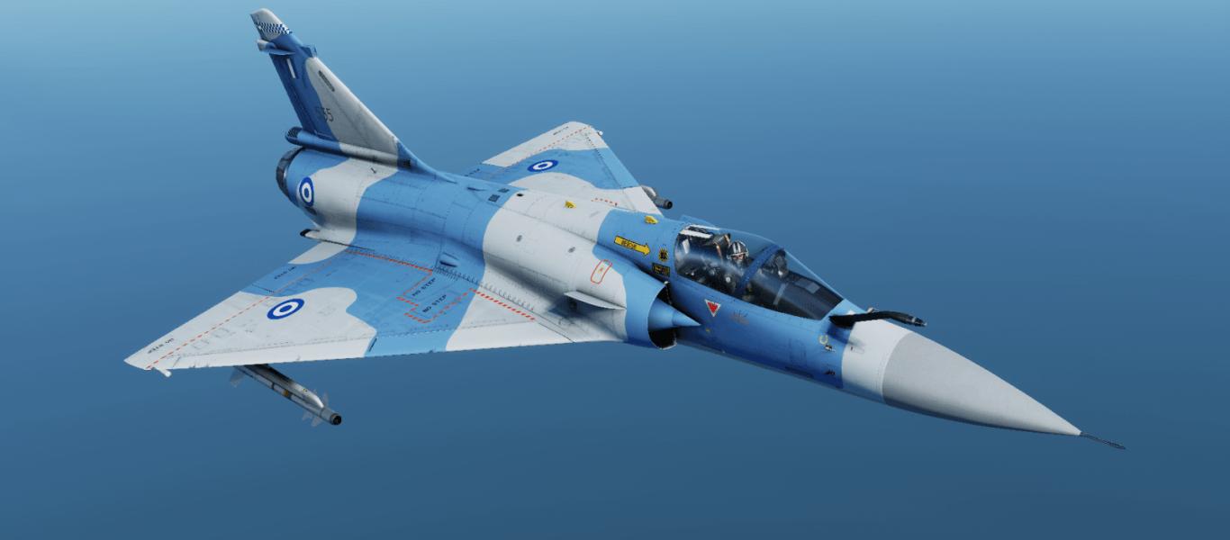 Ε.Μακρόν και Κ.Μητσοτάκης συζήτησαν και για την τεχνική υποστήριξη των Mirage-2000