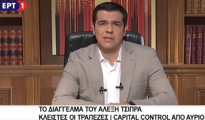 Τα capital controls επιβλήθηκαν λόγω της «ανεύθυνης πολιτικής του κυρίου Τσίπρα»