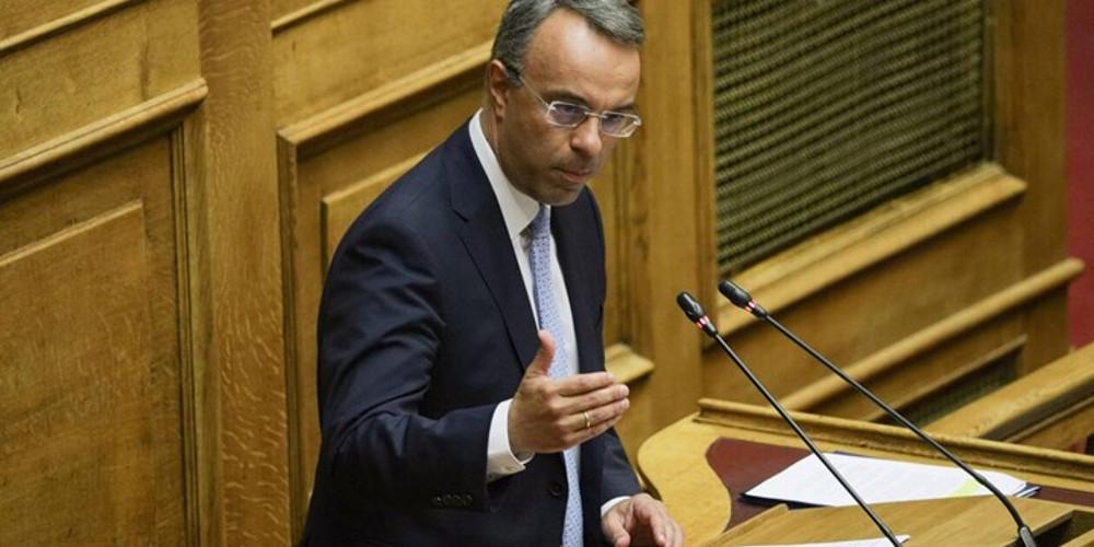 Αυτοί θα πάρουν 700 ευρώ από το κοινωνικό μέρισμα 2019: Τι ανακοίνωσε ο Σταϊκούρας στη Βουλή