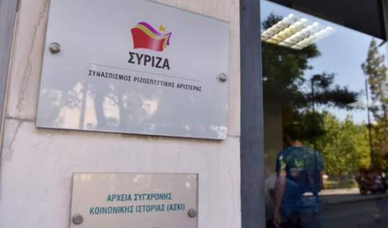 ΣΥΡΙΖΑ: Η ΝΔ διαχειρίζεται το ΕΣΠΑ με μικροκομματική σκοπιμότητα
