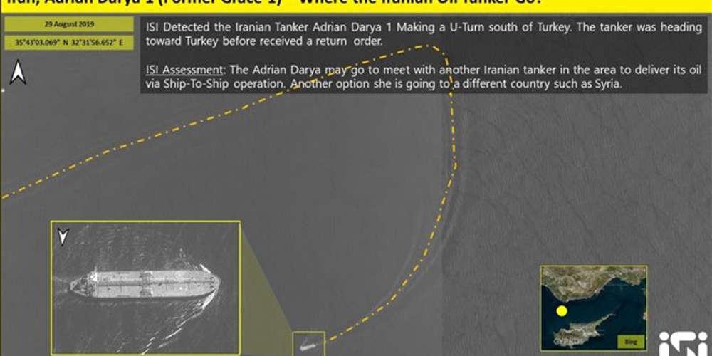 Θρίλερ με το ιρανικό τάνκερ: Κατευθύνονταν στην Τουρκία αλλά άλλαξε πορεία