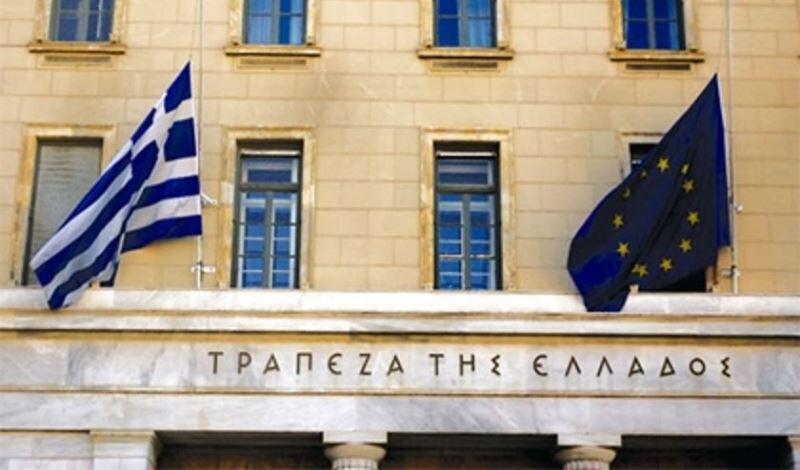 ΤτΕ: Αύξηση των καταθέσεων του ιδιωτικού τομέα κατά 1,6 δισ. ευρώ τον Ιούλιο