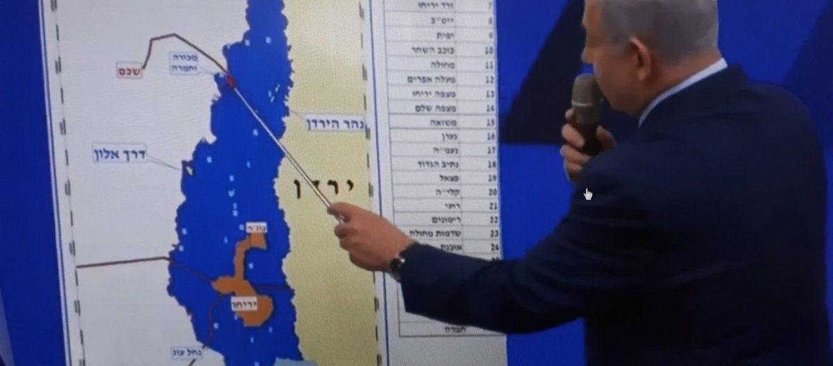 Τελείωσε το Παλαιστινιακό: Το Ισραήλ προσαρτά την Κοιλάδα του Ιορδάνη – Αγκυρα: «θα σας πολεμήσουμε μέχρι τέλους»