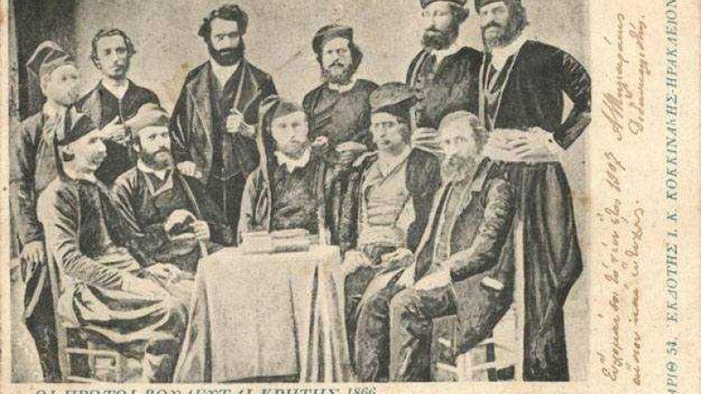 Η μεγάλη κρητική επανάσταση του 1866!