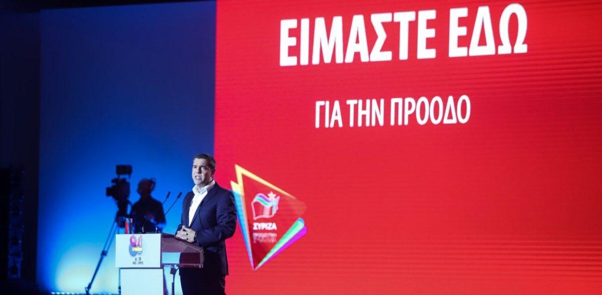 Τσίπρας στη ΔΕΘ: Κάλεσμα δημοκρατικής συστράτευσης – Οι έξι άξονες του ΣΥΡΙΖΑ
