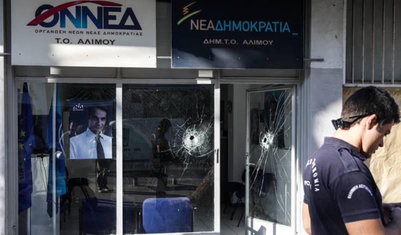 Αντιεξουσιαστική ομάδα ανέλαβε την ευθύνη για τις επιθέσεις σε γραφεία της ΝΔ και τράπεζες