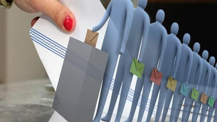 Νέα δημοσκόπηση: Πώς κρίνουν οι πολίτες τις πρώτες 60 μέρες της κυβέρνησης Μητσοτάκη