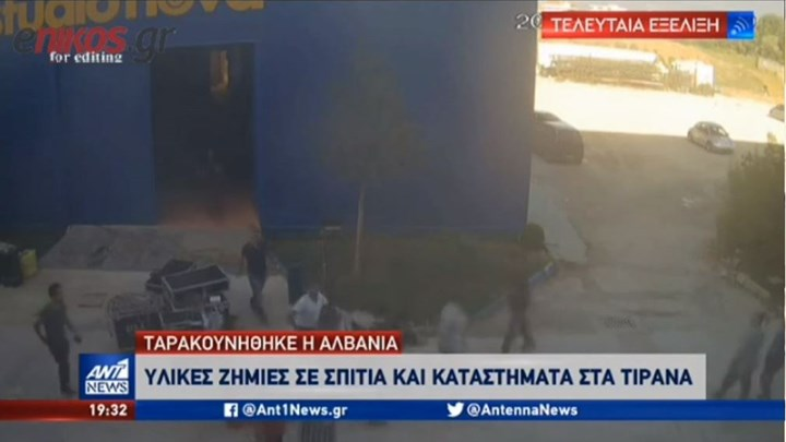 Βίντεο – ντοκουμέντο: Πανικός σε γήπεδο την ώρα του σεισμού στην Αλβανία