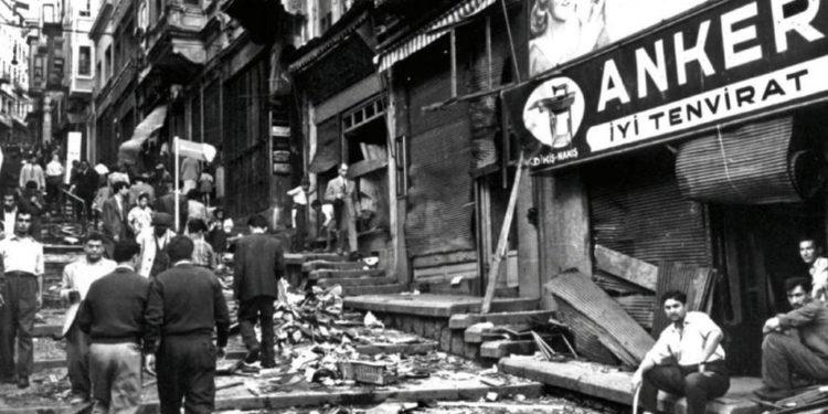 Σεπτεμβριανά: Η βιαιότητα και τα αιματηρά τουρκικά πογκρόμ κατά των Ελλήνων