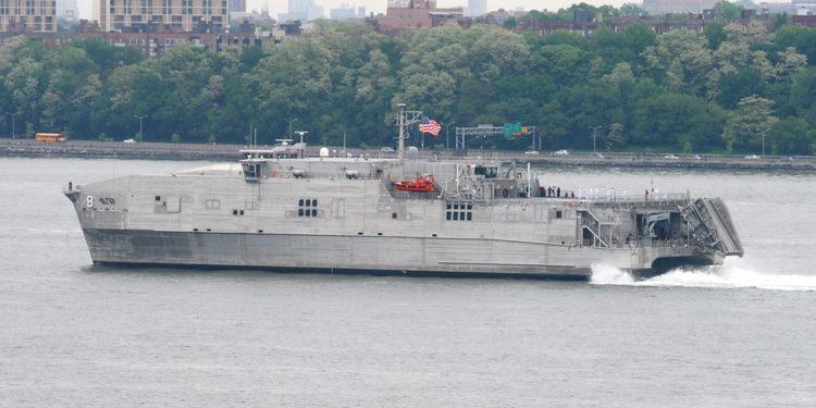 USNS Yuma: Πλοίο του αμερικανικού ΠΝ στη Μαύρη Θάλασσα [vid]