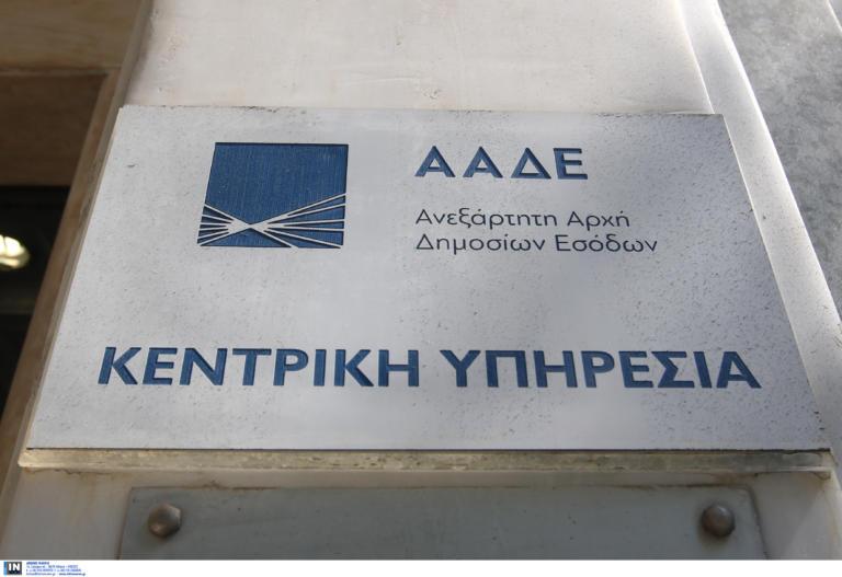 Σοκ από τη νέα επίθεση εναντίον ελεγκτών – Οργισμένη ανακοίνωση από το υπουργείο Οικονομικών