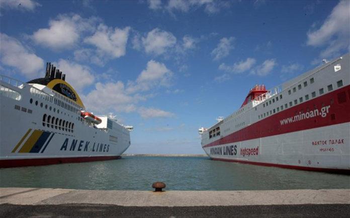 Κανονικά τα δρομολόγια από Πειραιά για Κρήτη – Πότε αναχωρούν τα πλοία από Χανιά και Ηράκλειο