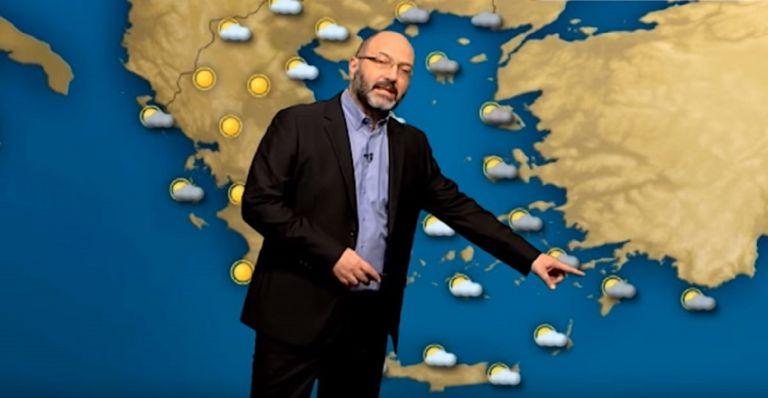 Πρόγνωση καιρού: Έκπληξη ο καιρός τις επόμενες μέρες – Τι προβλέπει ο Σάκης Αρναούτογλου