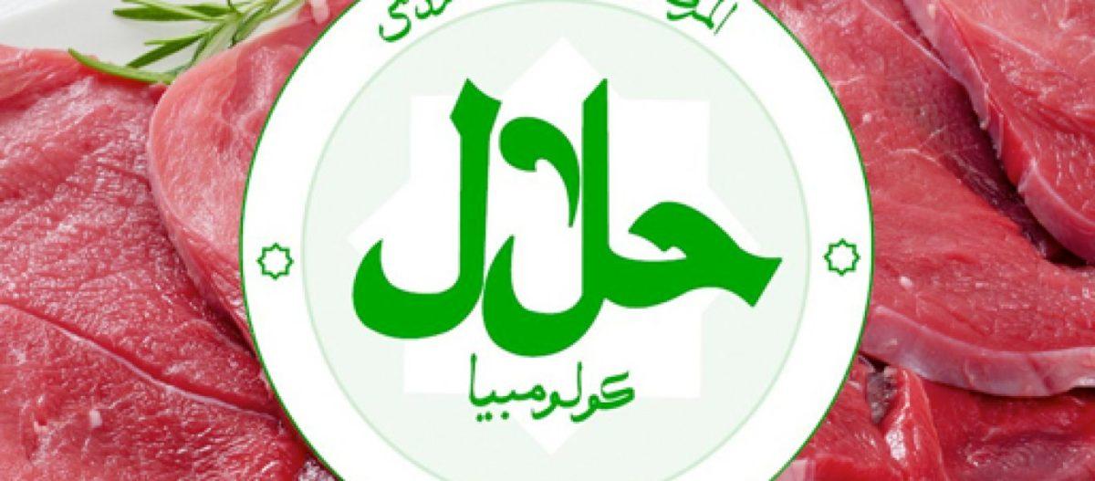 Ισλαμοποίηση: Ελληνική φέτα φέρει την ισλαμική σφραγίδα «χαλάλ» (φώτο)