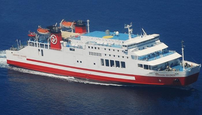 Κύθνος: Ακινητοποιήθηκε το πλοίο  «Διονύσιος Σολωμός» ανοικτά του λιμανιού