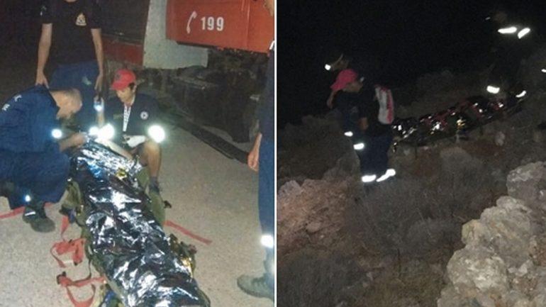Έτσι στήθηκε η επιχείρηση διάσωσης 26χρονης αρχαιολόγου