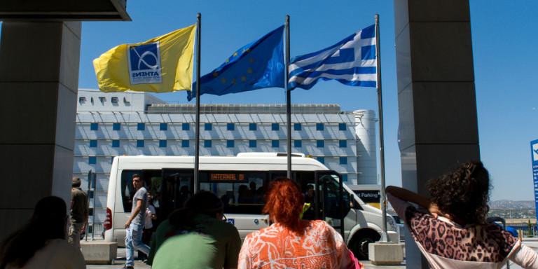 Handelsblatt: H Ελλάδα πατάει γκάζι στις ιδιωτικοποιήσεις