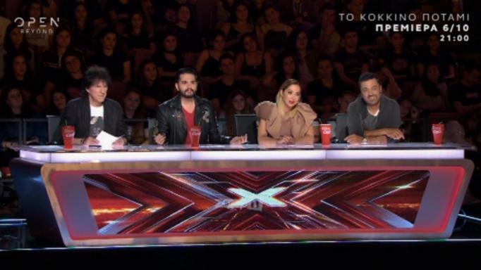 """Το μοντέλο από την Ουκρανία προκάλεσε """"ταραχή"""" στο X Factor! [vid]"""