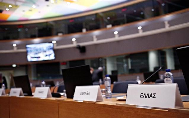 Οι άγνωστοι Χ για την Ελλάδα στο Eurogroup