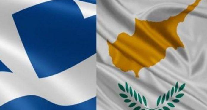 Τηλεφωνική επικοινωνία Παυλόπουλου – Αναστασιάδη για εξελίξεις σε Κυπριακό